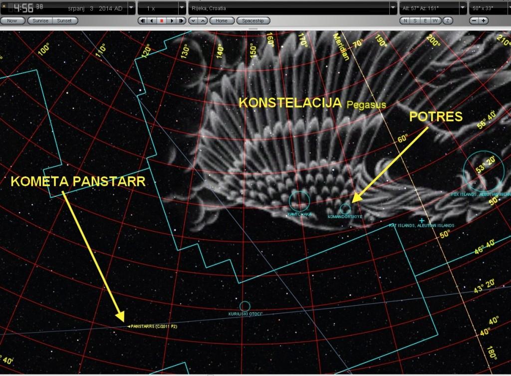 2014-07-03 15-21-02-Earthquake system IkeepS