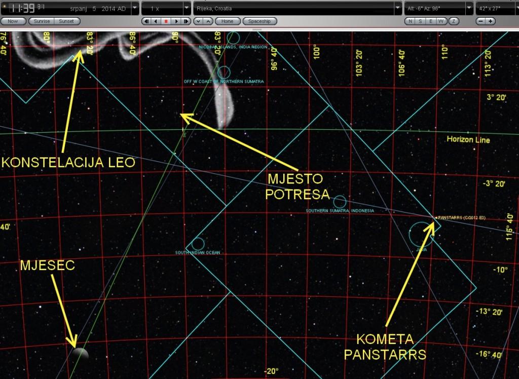 2014-07-05 17-30-11-Earthquake system IkeepS