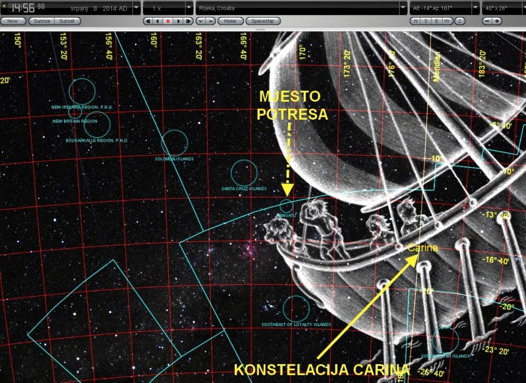 2014-07-08 16-00-51-Earthquake system IkeepS